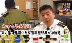 警察实录6:源植勉从卧底神探到局长
